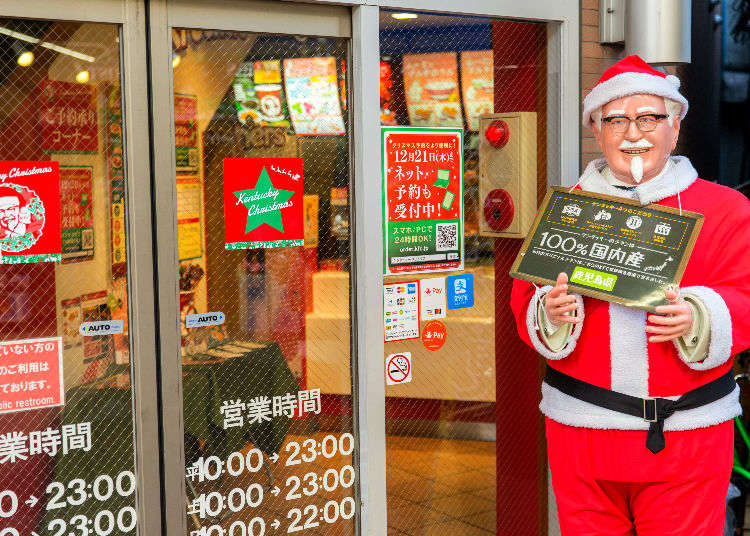 Differences Between Japanese Chain Stores that Come From Overseas
