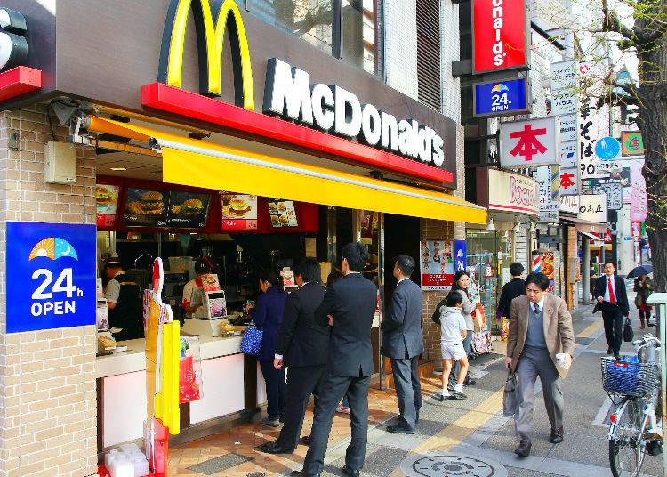 ・McDonald's