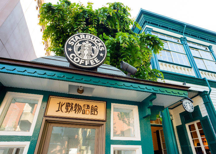 ・Starbucks