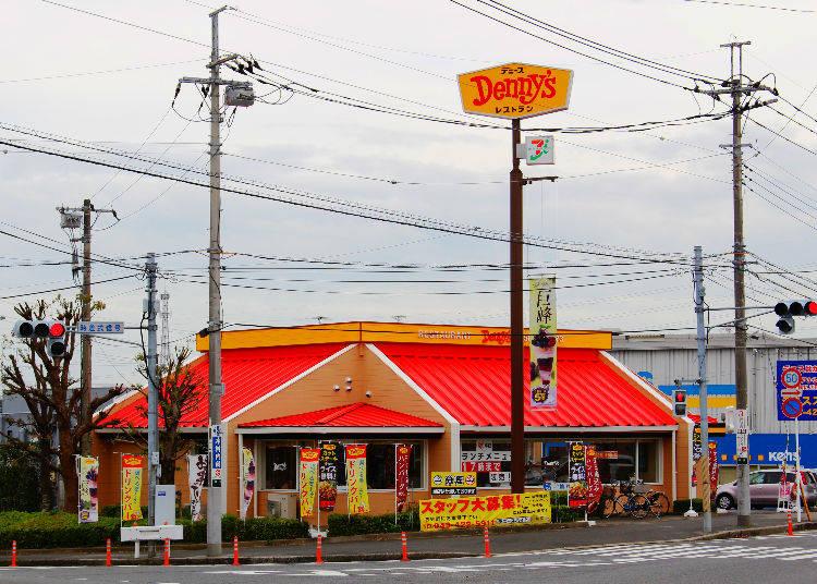 ・Denny's