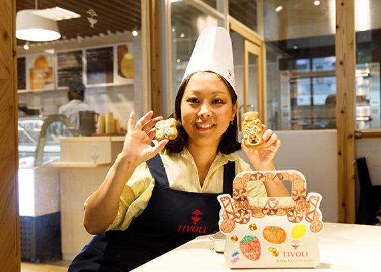 湯河原新景點!到TIVOLI湯河原甜點工廠來體驗餅乾吃到撐&點心製作課程