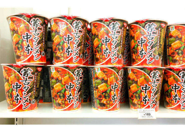 Cup Noodle Ranking: 7-Eleven Announces Japan's Favorite! Who's the King of Cup Noodles?!