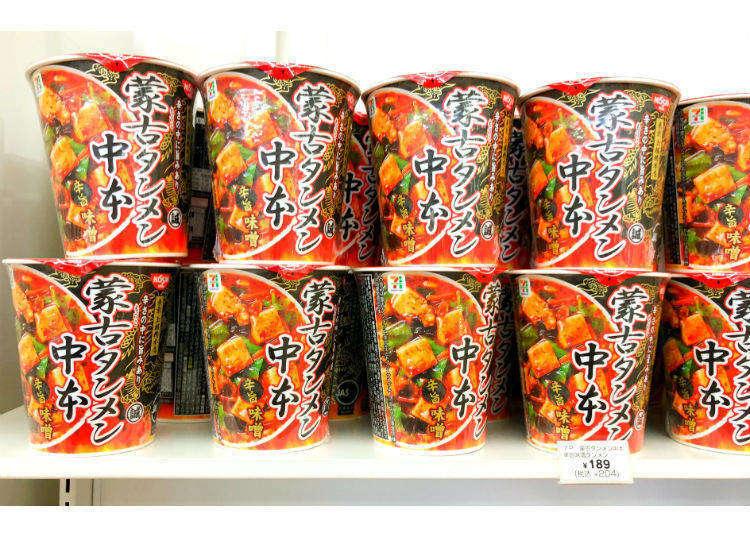 Cup Noodle Ranking! Japan's Top 3 Cup Noodle Favorites Announced