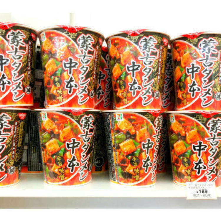 Cup Noodle Ranking! Japan's Top 3 Cup Noodle Favorites Announced