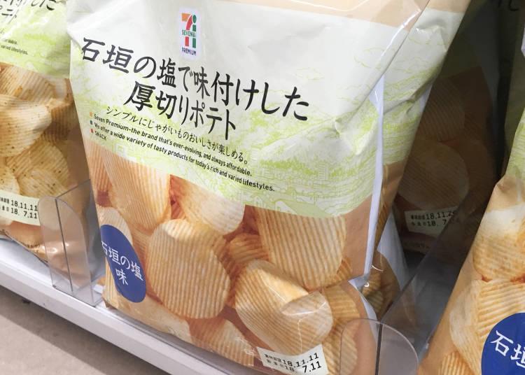"""랭킹 2위 - 포만감이 느껴지는 BIG 사이즈 감자칩 """"오키나와의 이시가키 소금으로 맛을 낸 두껍게 썬 감자칩""""」213 엔"""