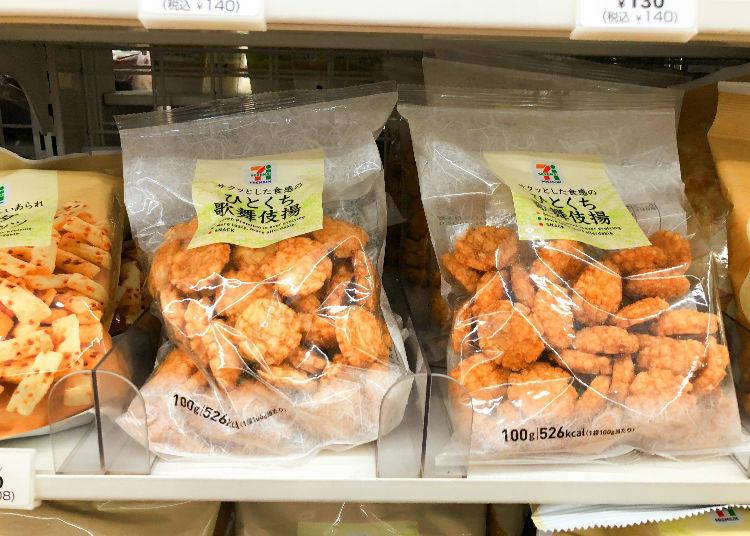 """랭킹 3위 - 스낵감각으로 즐길 수 있는 일본 전통의 쌀과자 / """"한 입 가부키 튀김」108 엔"""