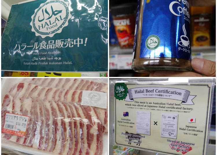 Import Goods and Halal Certification: Convenient Shopping for Everybody
