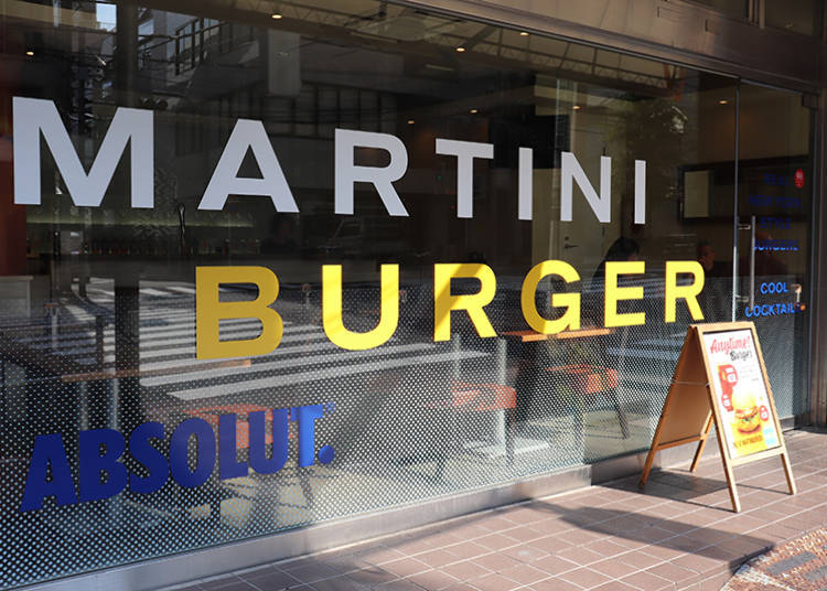1. Martini Burger in Kagurazaka