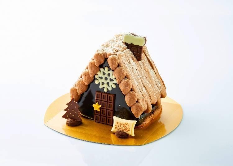Seiya (Holy Night) Chocolate House / Gin no Budo