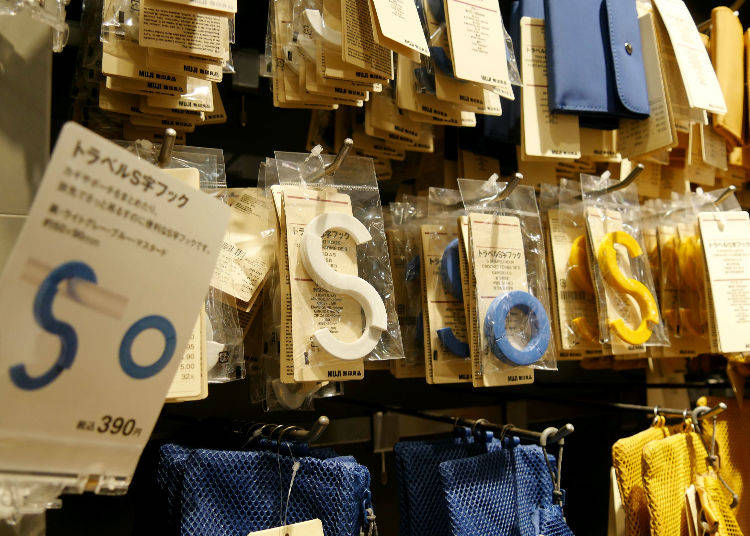 S-Shaped Hook, 390 yen