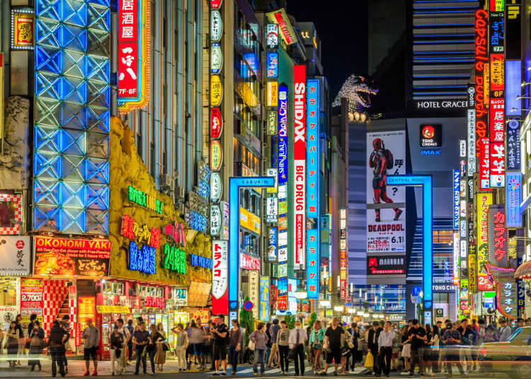 "Shinjuku: ""the Beautiful Chaos of Japan's Largest Amusement Quarter"""