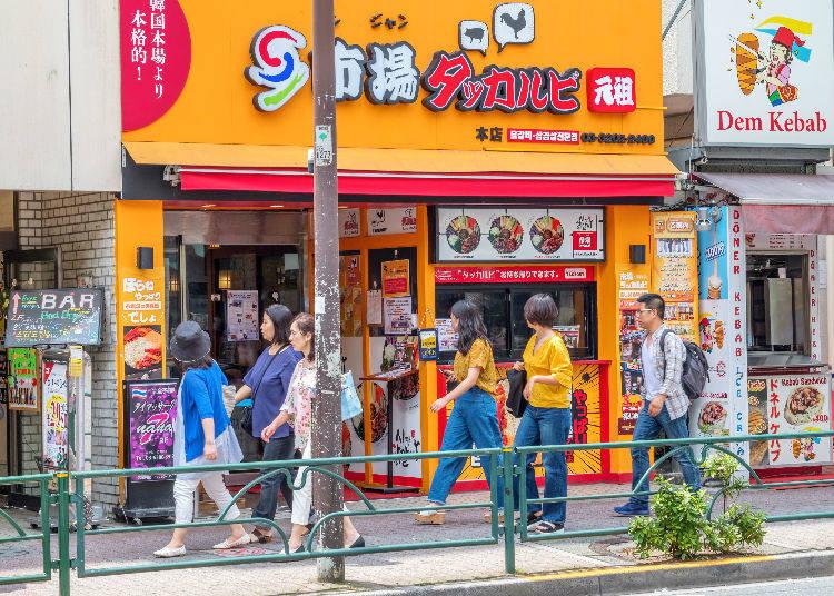 "Shin-Okubo: ""Food and Goods at Tokyo's Own Koreatown!"""