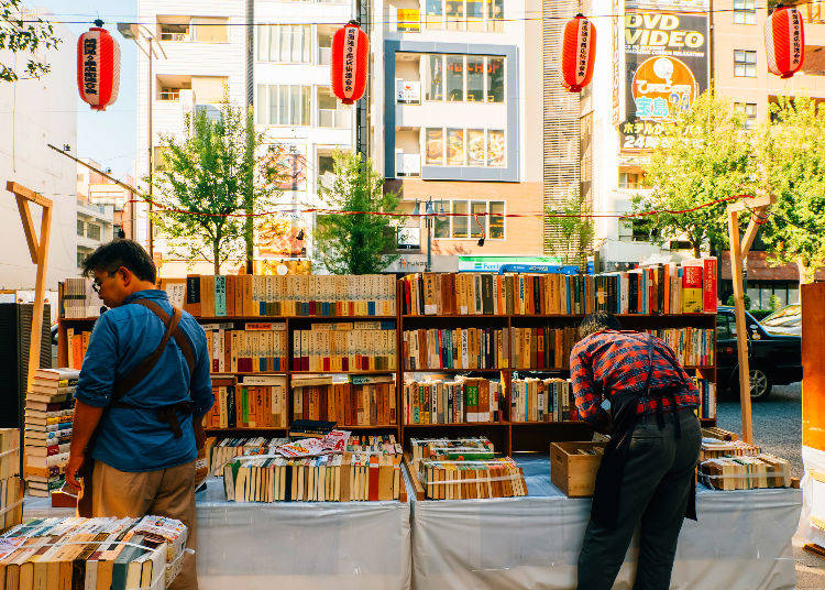 "Jimbocho: ""a Treasure Trove of Old Books and Curry Delights"""