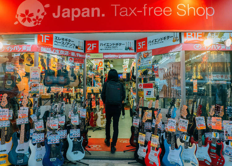 """Ochanomizu: """"the City of Instruments, Brimming with Lively Students"""""""