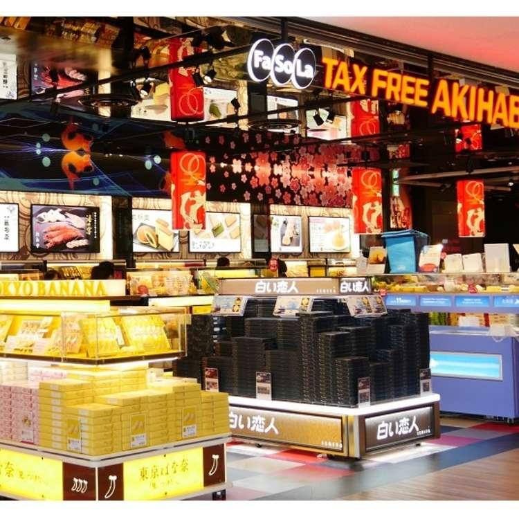 帶回台灣的伴手禮挑什麼?參考成田機場免稅店暢銷商品就對啦(甜食篇)