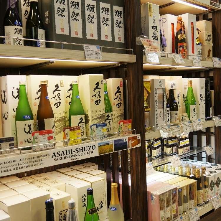 成田機場10大伴手禮ー日本酒篇