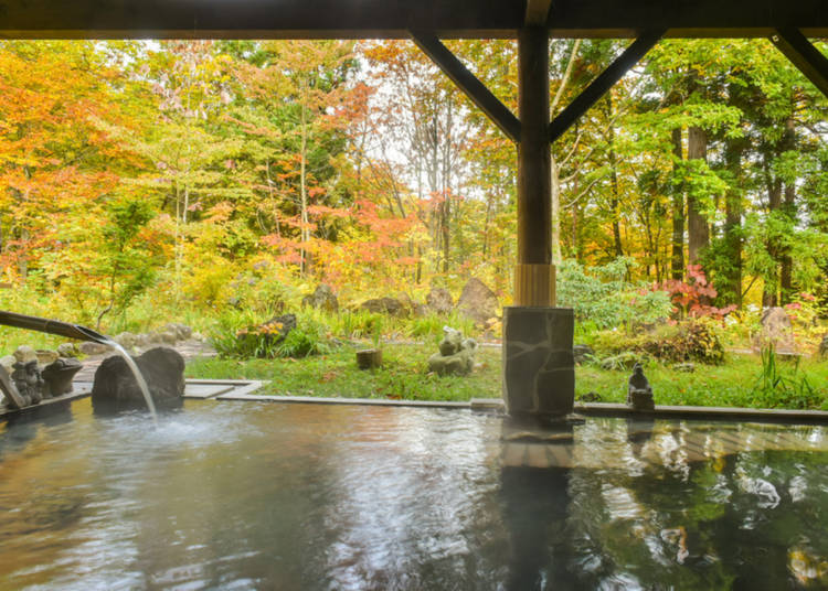 3. Where to stay in Tokyo in autumn