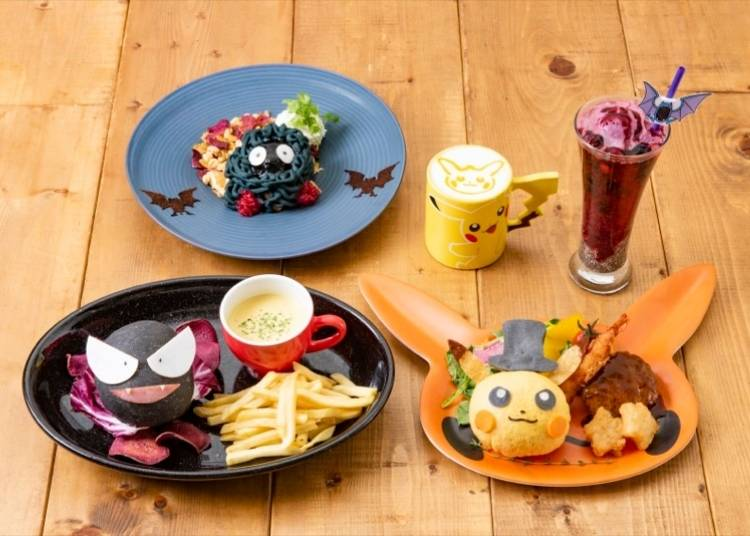 Autumn-exclusive dishes!