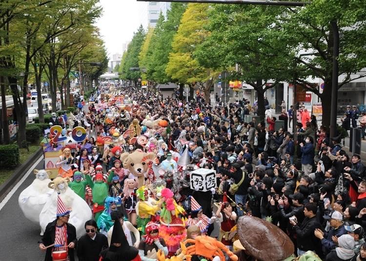 Enjoy the Halloween Parade! (Sun, Oct 28 / 14:30–15:45)