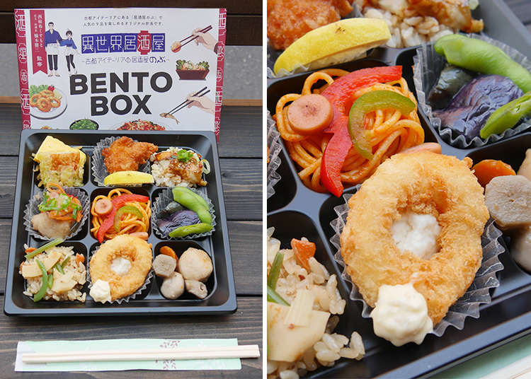 Try Tokyo's Brand-New Anime Bento, Sold at Samurai Hostel in Asakusa!