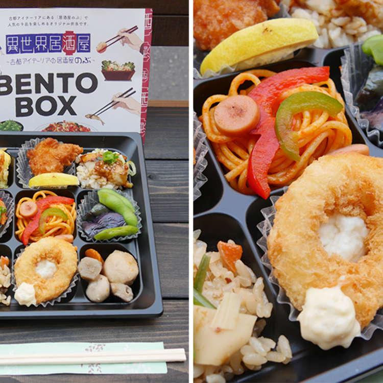 Try Tokyo's Brand-New Anime Bento, Sold at Samurai Hostel in Asakusa!