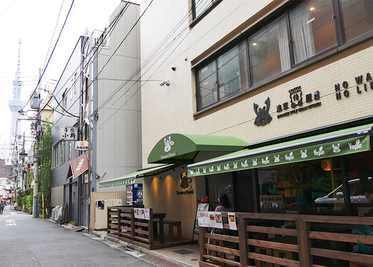 Samurai Hostel Asakusa: Where to Buy the Bento Box
