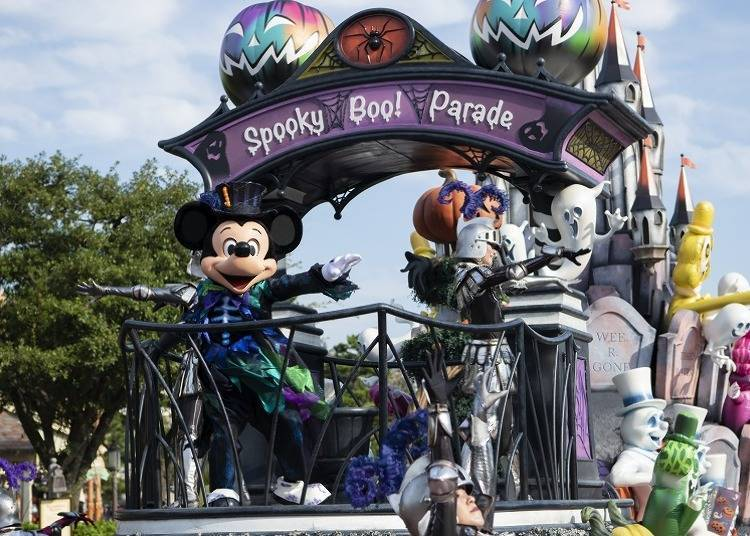 """New at Tokyo Disneyland! The Ghastly Spooky """"Boo!"""" Parade"""