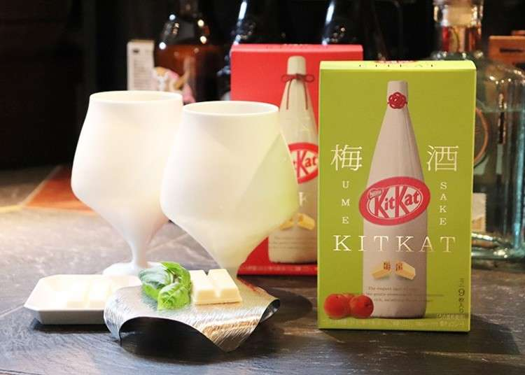 "Perfect Balance of Chocolate and Plum Liquor: You'll Love the Brand-New ""KitKat Umeshu Tsuru-ume"" - Japan's Popular KitKat Sensation!"