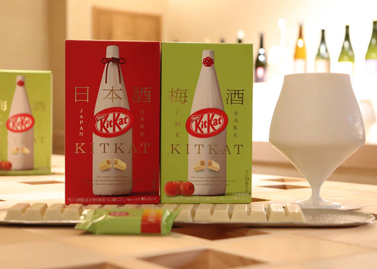 ■「CRAFT SAKE WEEK @ KITKAT BAR」でいち早く試せる!