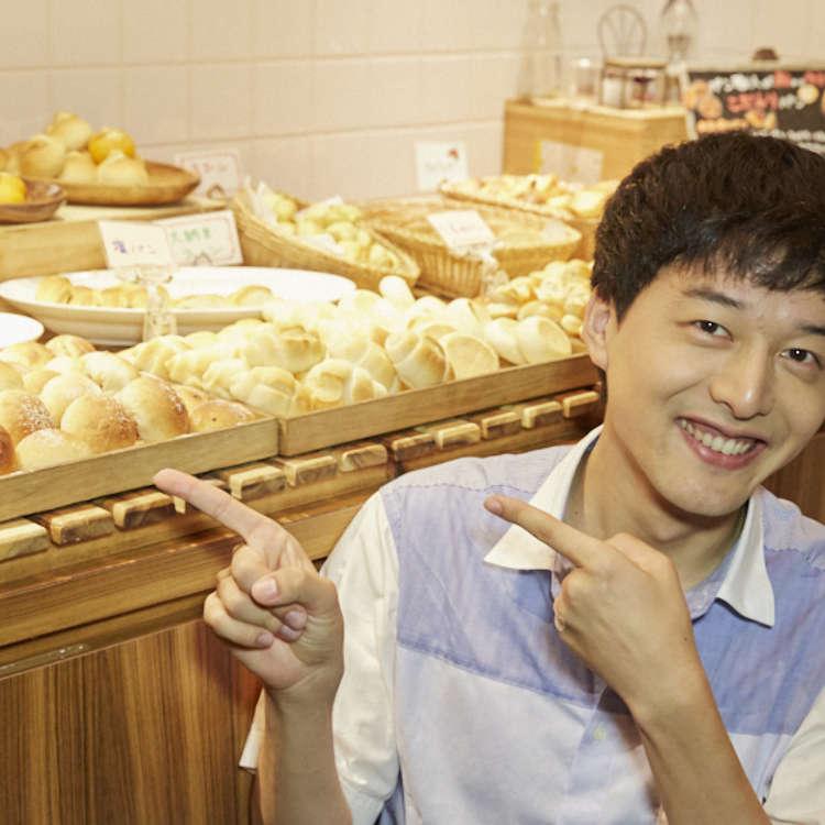 パンシェルジュ&俳優・伊藤裕一が本音コメント!新橋のパン食べ放題ランチを満腹リポート