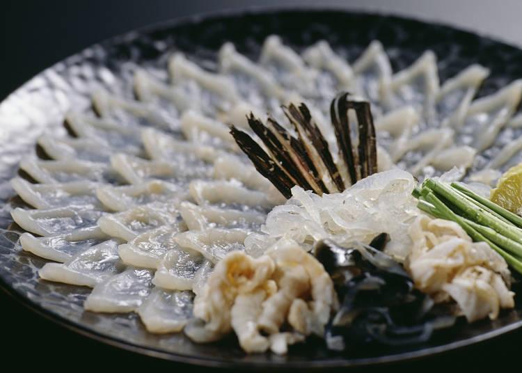 4. Fugu
