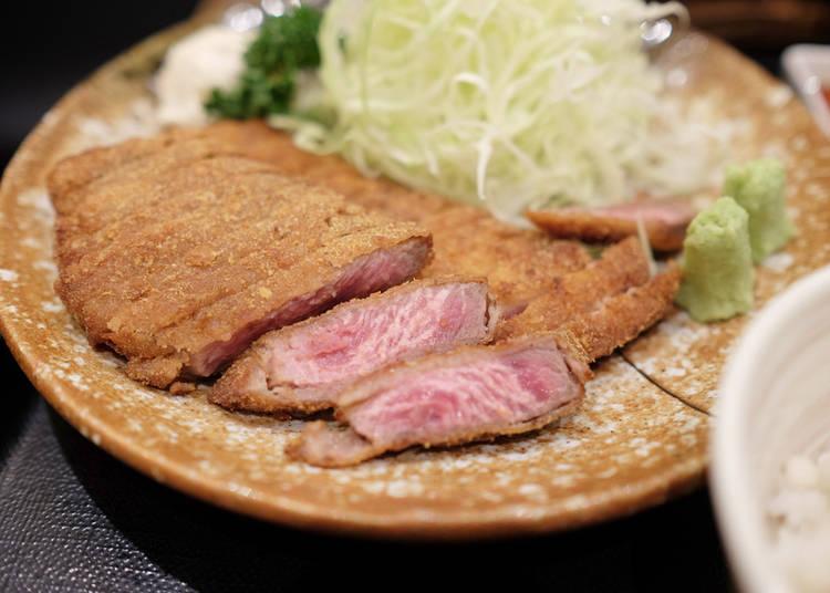 7. Gyukatsu (beef cutlet)