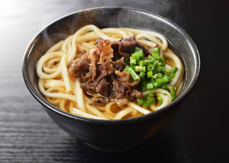 28. Udon