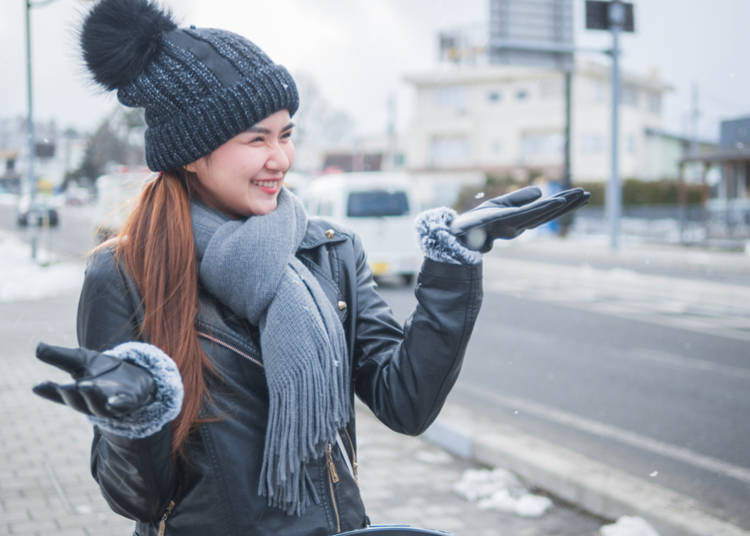 1. What's the weather like in Tokyo in winter? Prep for cold!