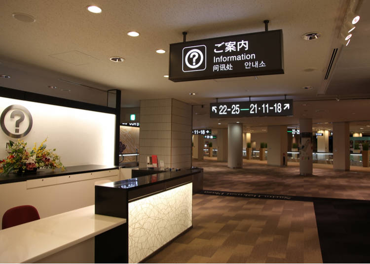 Quick Guide to Key Narita Airport Services
