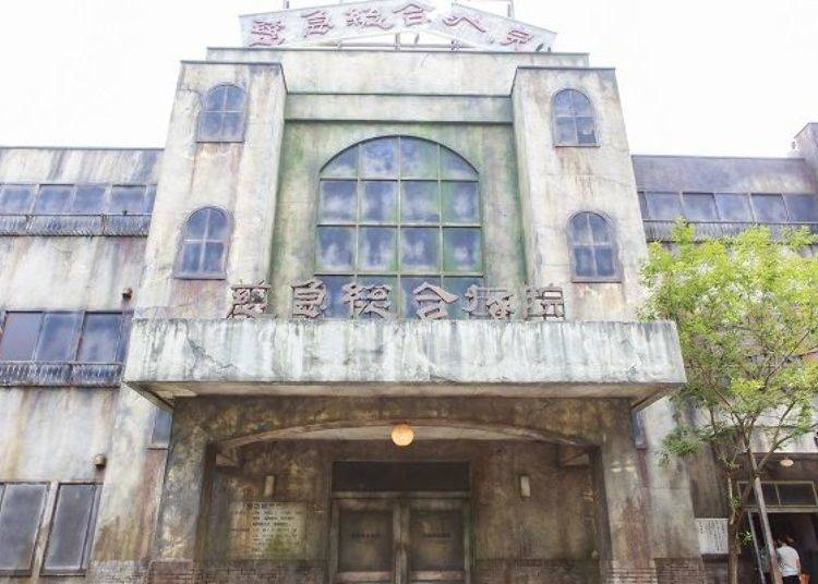 The Haunted Hospital that Keeps You on Edge: Terror on Over 900 Meters!