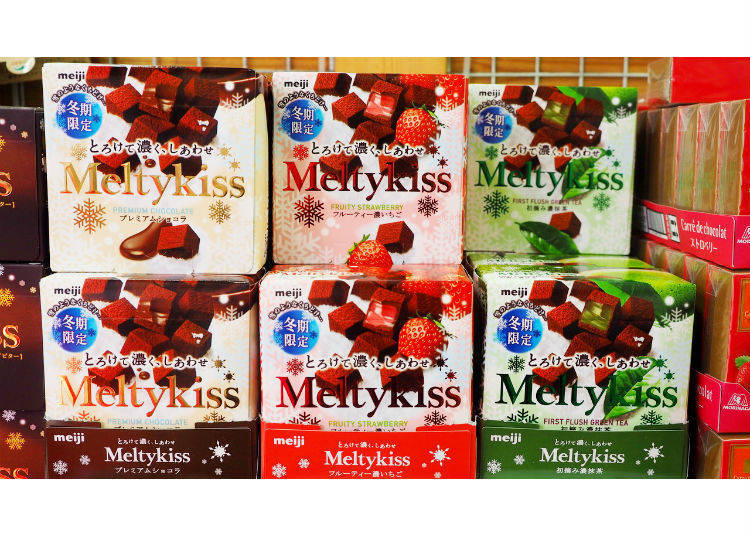 2. Meltykiss (Meiji)