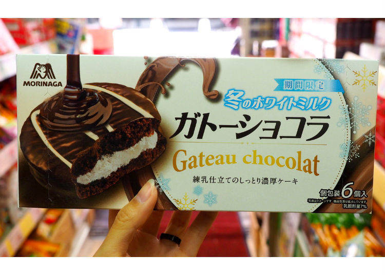 7. Gateau Chocolate - Winter White Milk Filling (Morinaga)