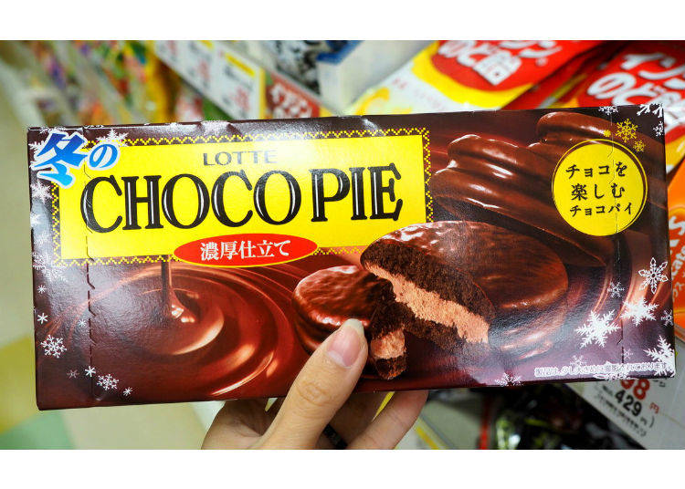 1. Choco Pie – Richer Flavor (Lotte)