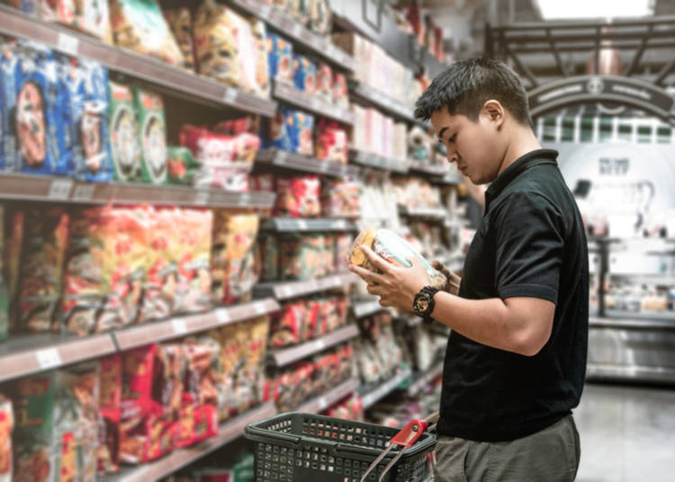 7. Is grocery expensive in Tokyo?