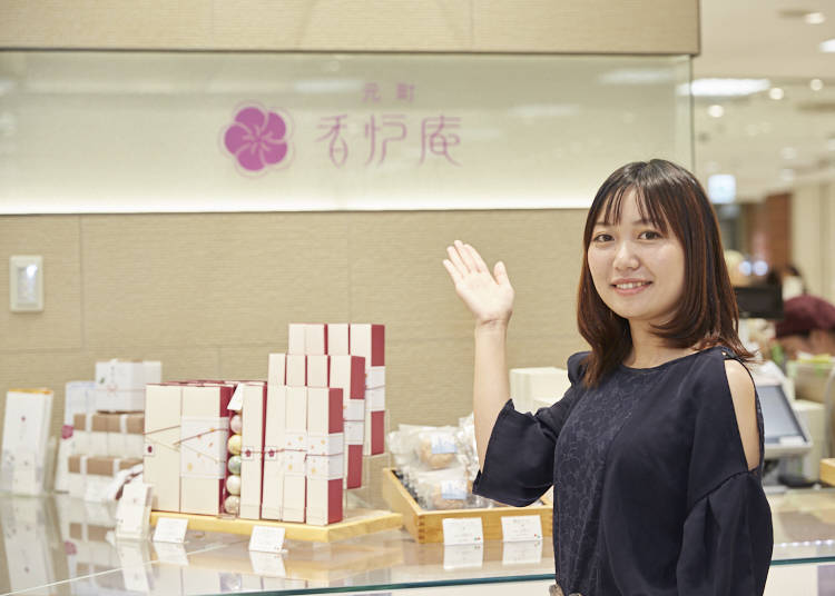 【香炉庵】目にも美しく、食べても美味しい、横浜元町の和菓子店