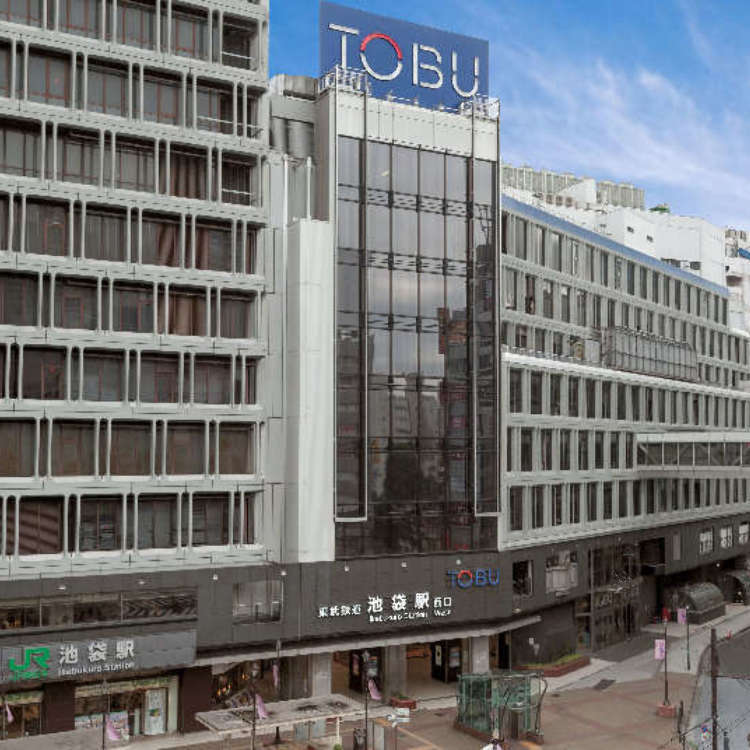 What to do on a rainy day in Tokyo? Introducing Ikebukuro - a Fun Shopping Paradise!