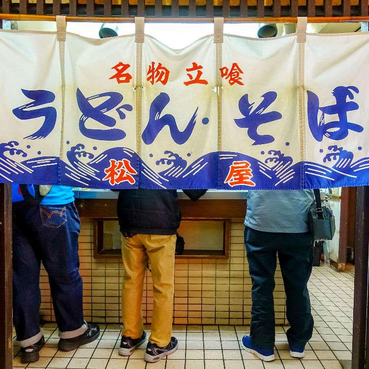왜 일본은 다차구이(서서먹는 가게)가 많을까?