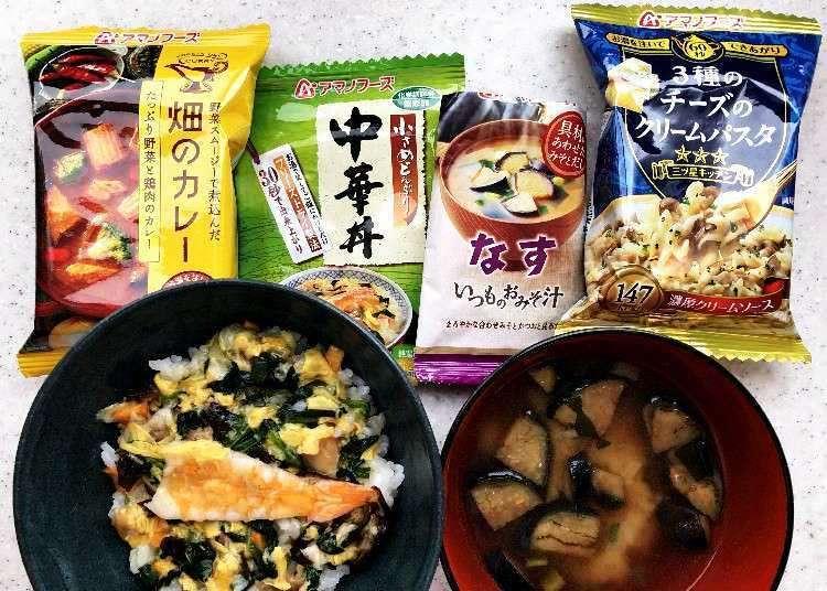 「世界よ、これが日本の技術だ」外国人が衝撃を受けたフリーズドライグルメ!アマノフーズへ潜入リポート!
