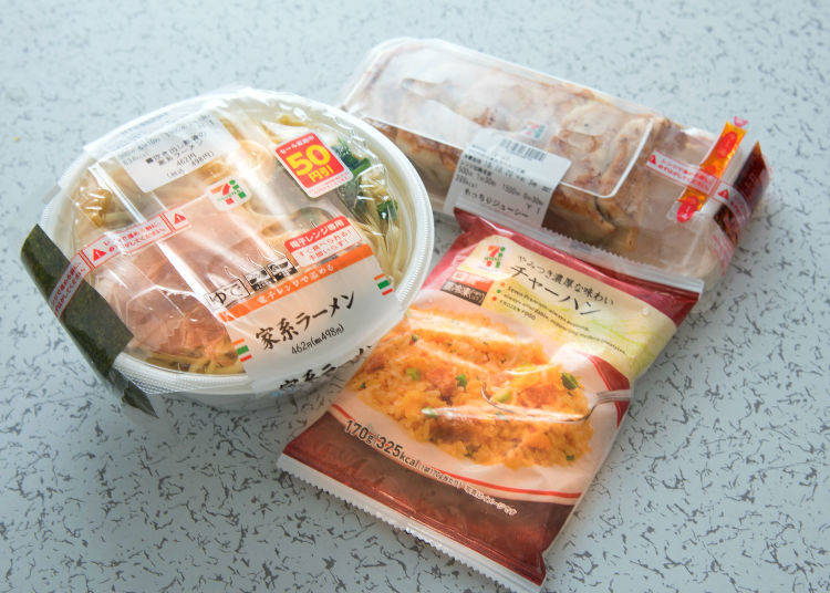 Ramen and Fried Rice Set: Don't Count Calories with this Lunch for Big Eaters!