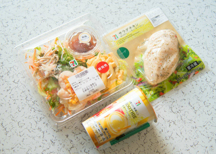 Healthy Lunch: Three Delicious Choices for Less Than 500 Calories!