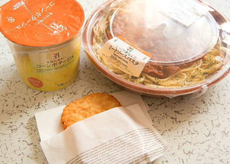 Western-style Lunch: Enjoy the Tastes of Your Home Country!