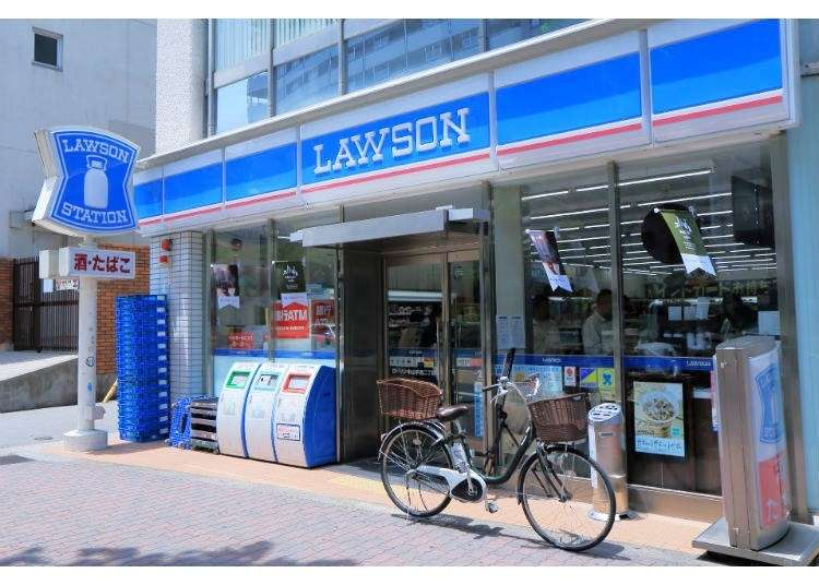 7-Eleven, FamilyMart, Lawson: An Insider's Guide to Japan's Three Big Convenience Stores!