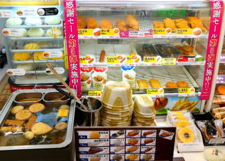 What is Special About Japanese Convenience Stores? Here's Examples of How to Use Them!