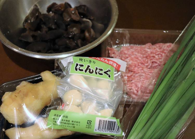 """■餃子の中に入れる""""餡""""作り"""